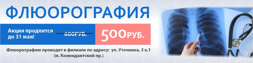 санкт - петербург федеральные квоты высокотехнологичная медицинская помощь 201